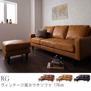 ビンテージソファ カウチタイプ 【rg/176cm】 ミッドセンチュリー