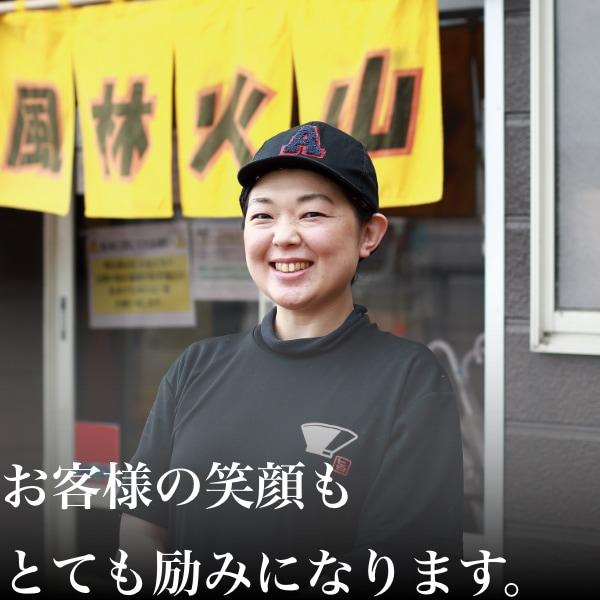 風林火山酒田店 松井 明子
