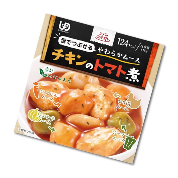 エバースマイル チキンのトマト煮
