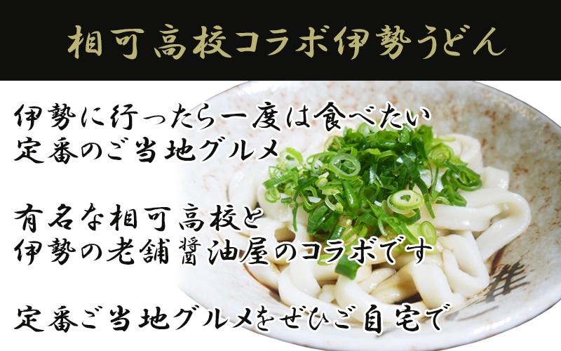 伊勢 神宮 土産 みやげ ばらまき 職場 食品 ギフト プレゼント 男性 女性 お返し 母の日 父の日