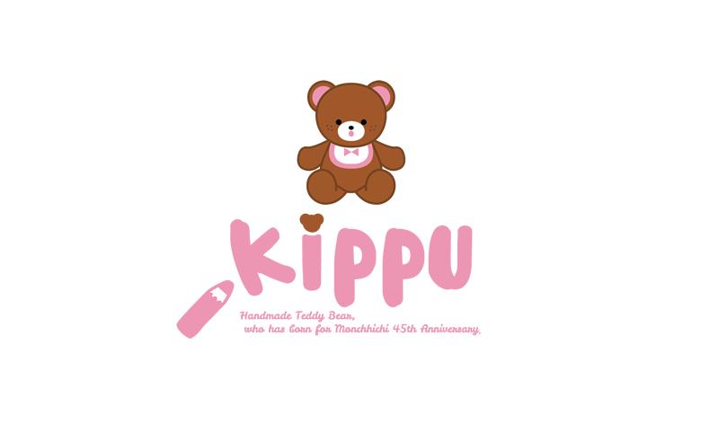 Kippu(キップ) ロゴ