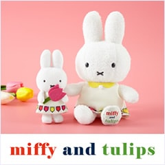 miffy and tulips ミッフィーとチューリップ