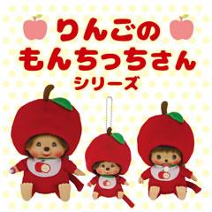 りんごのもんちっちさん