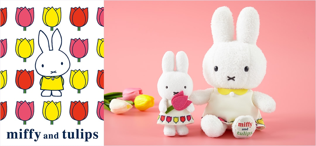 miffy and tulips
