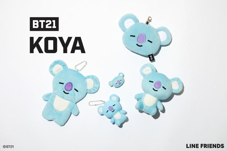 BT21 KOYA