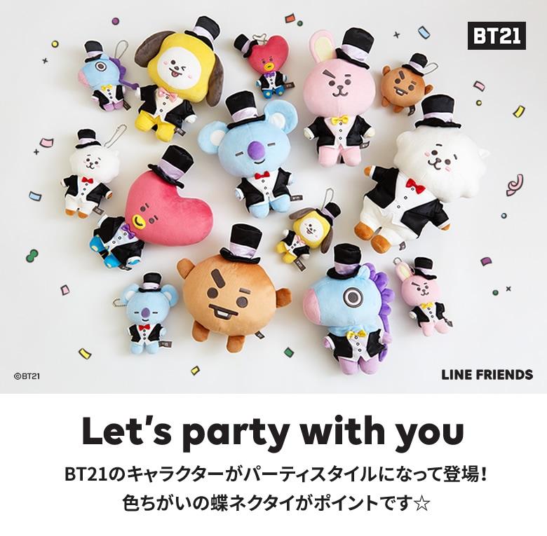 BT21 Let's party with you BT21のキャラクターがパーティスタイルになって登場!色ちがいの蝶ネクタイがポイントです☆