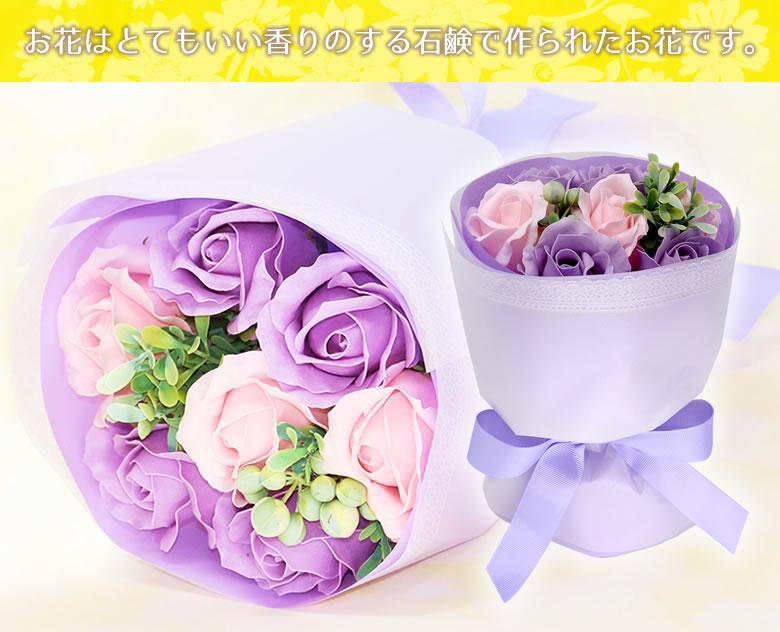 フラワーギフト2020 モンチッチくん イエロー Sサイズ お花はとてもいい香りのする石鹸で作られたお花です。