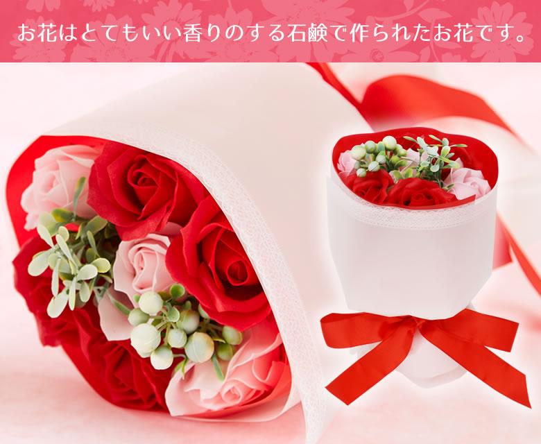 フラワーギフト2020 モンチッチちゃん レッド Sサイズ お花はとてもいい香りのする石鹸で作られたお花です。