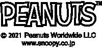 (C) 2020 Peanuts Worldwide LLC www.snoopy.co.jp