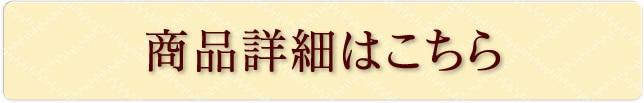 イケメン戦国 くまたん おそろい着物 織田信長 商品詳細ページへ