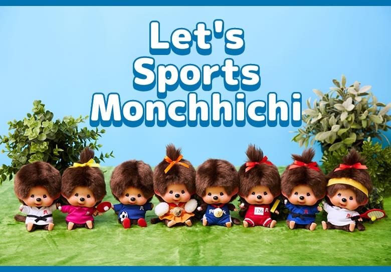 レッツ!スポーツモンチッチ 全8種類 イメージ写真