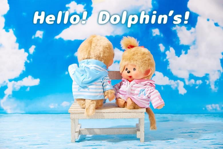 Hello! Dolphin's!