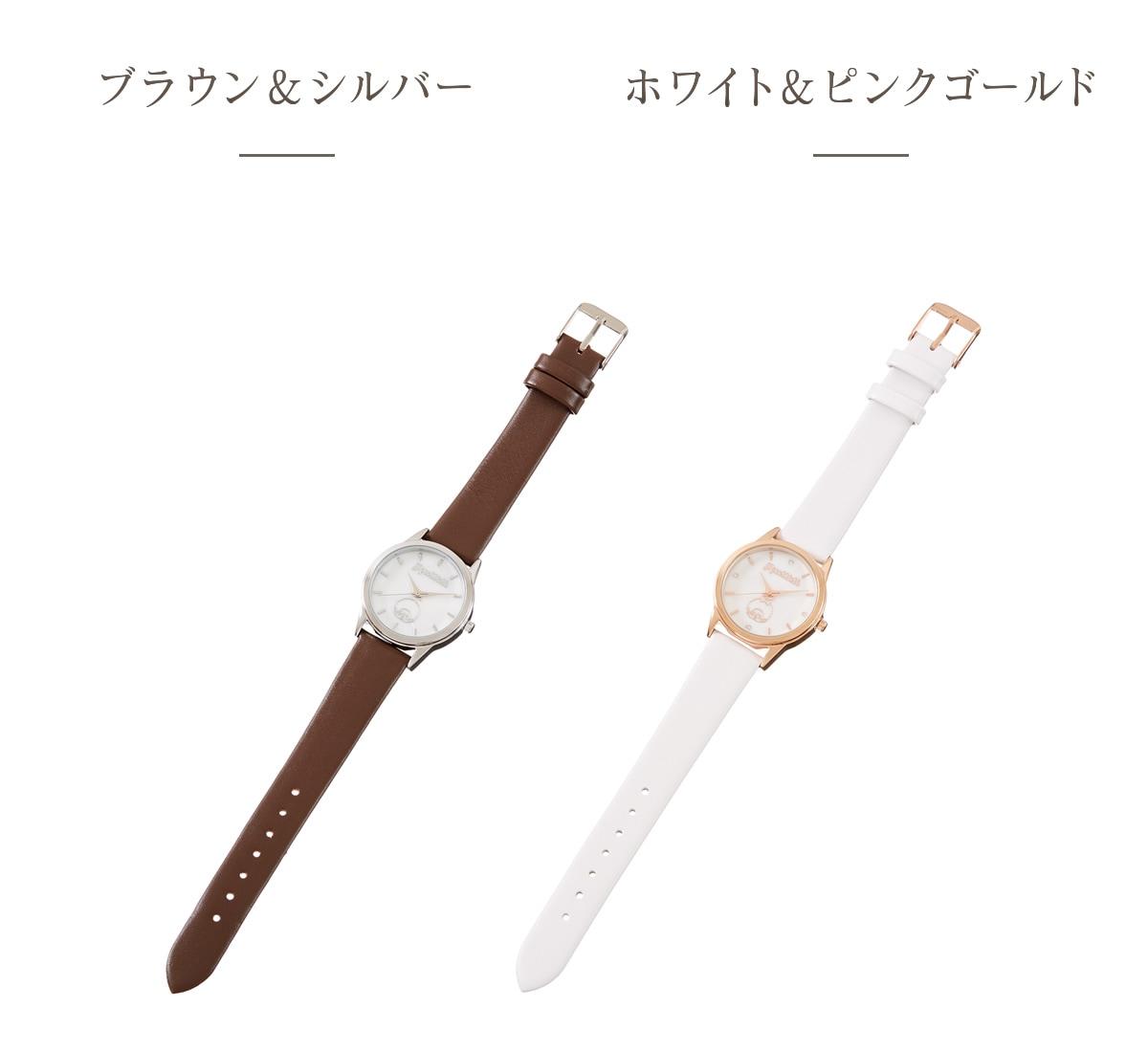 モンチッチくん 腕時計セット 3