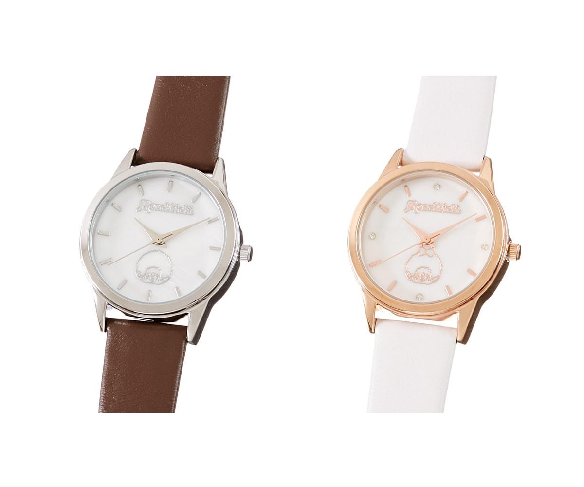 モンチッチ腕時計セット 写真2