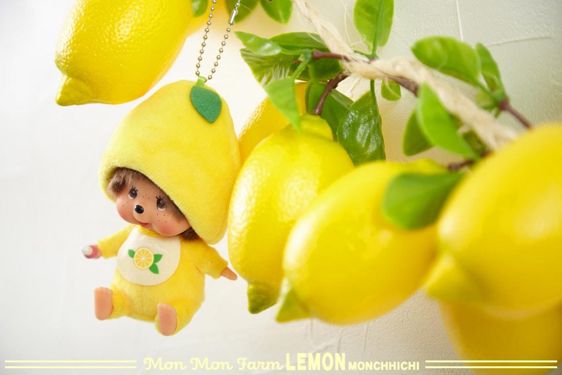 Mon Mon Farm LEMON 商品写真3 レモン モンチッチ 顔でかSSキーチェーン