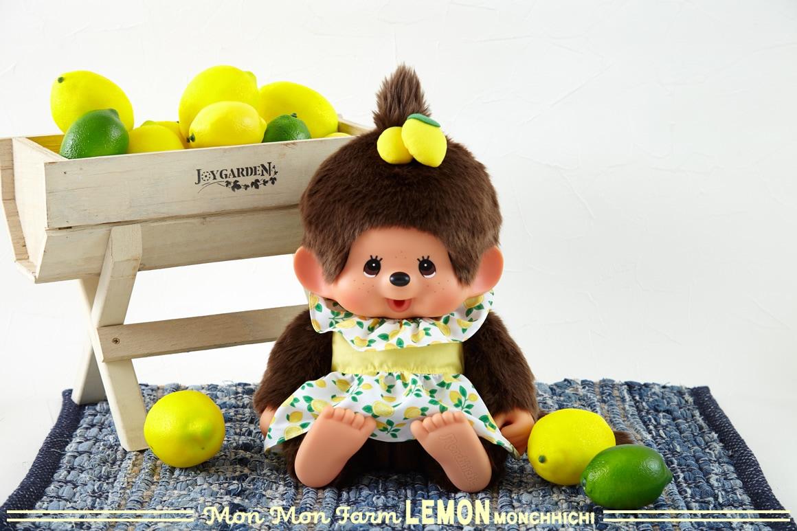 Mon Mon Farm LEMON 商品写真4 【オフィシャルショップ限定】 Mon Mon Farm レモン モンチッチ やわらかL 女の子