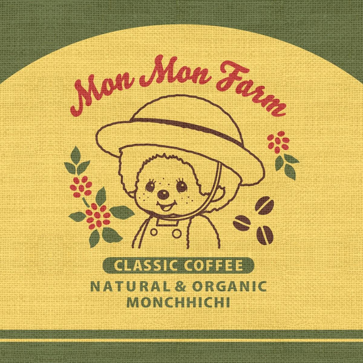 Mon Mon Farm Coffee Monchhichi モンモンファーム コーヒーモンチッチ ロゴイメージ