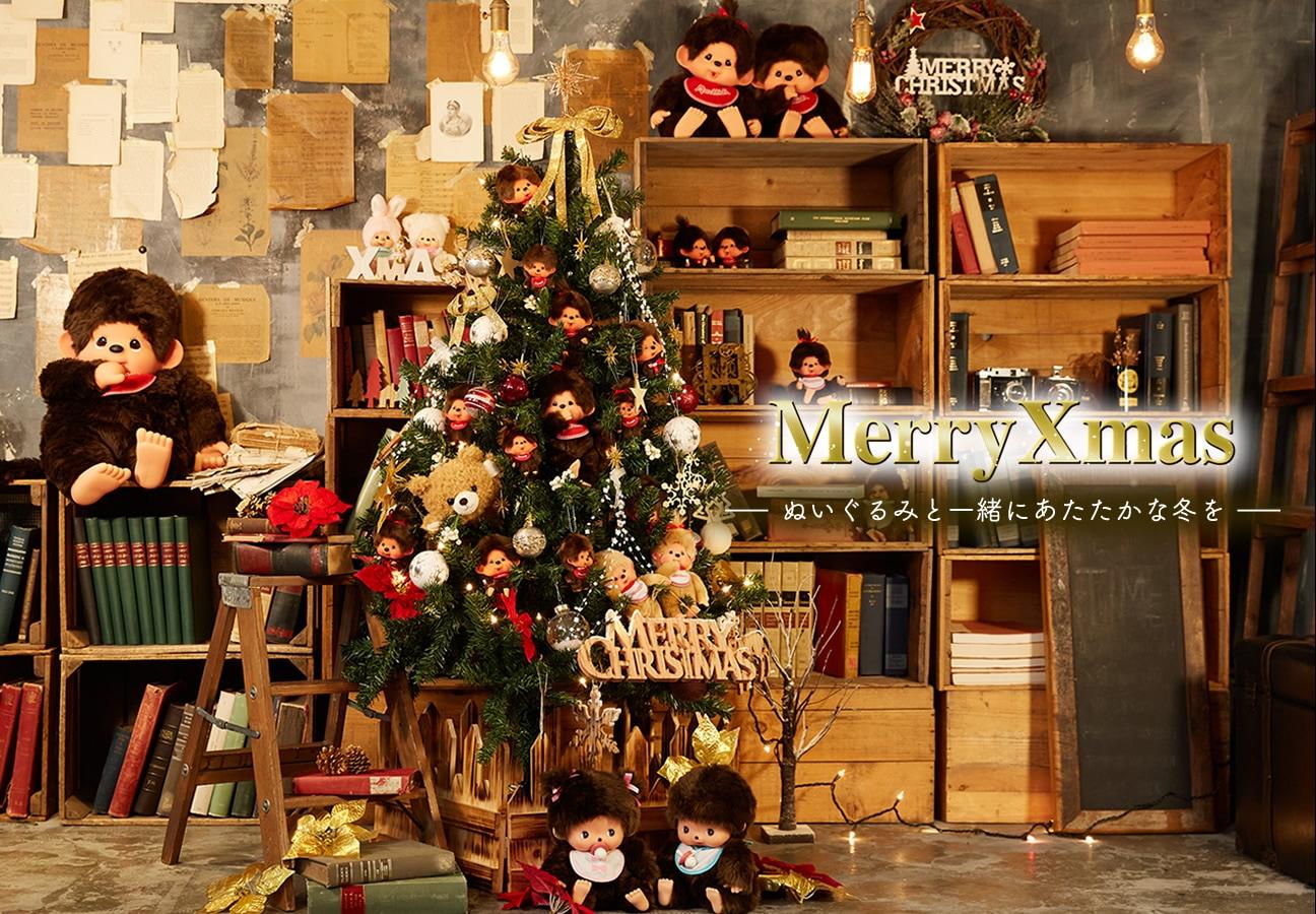 クリスマス特集 プレゼントにおすすめのアイテム