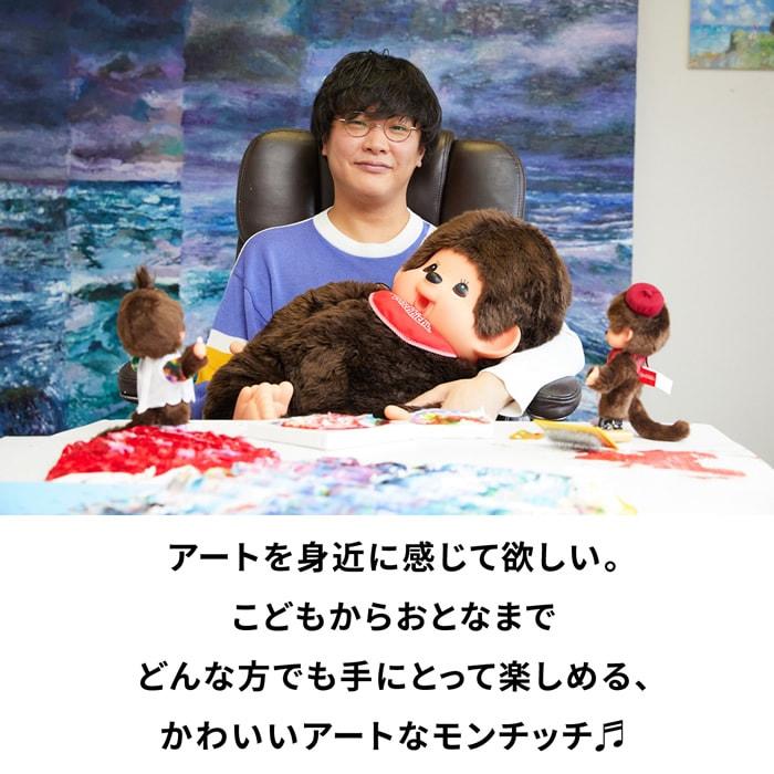 杉田陽平コラボ アートなモンチッチ 2