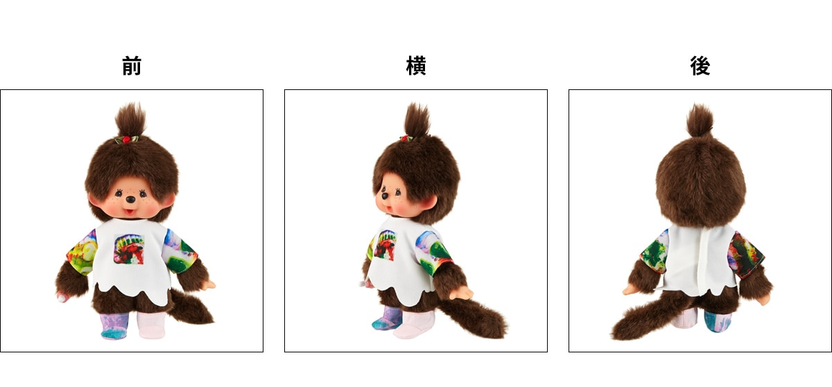 杉田陽平×モンチッチ モンチッチちゃん 商品写真