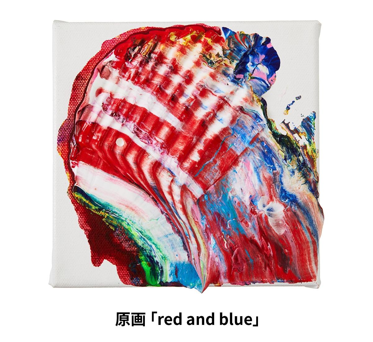 原画 「red and blue」