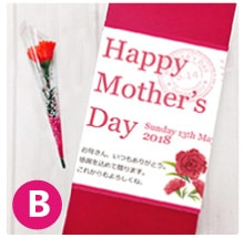メッセージ帯B「Happy Mother's day」