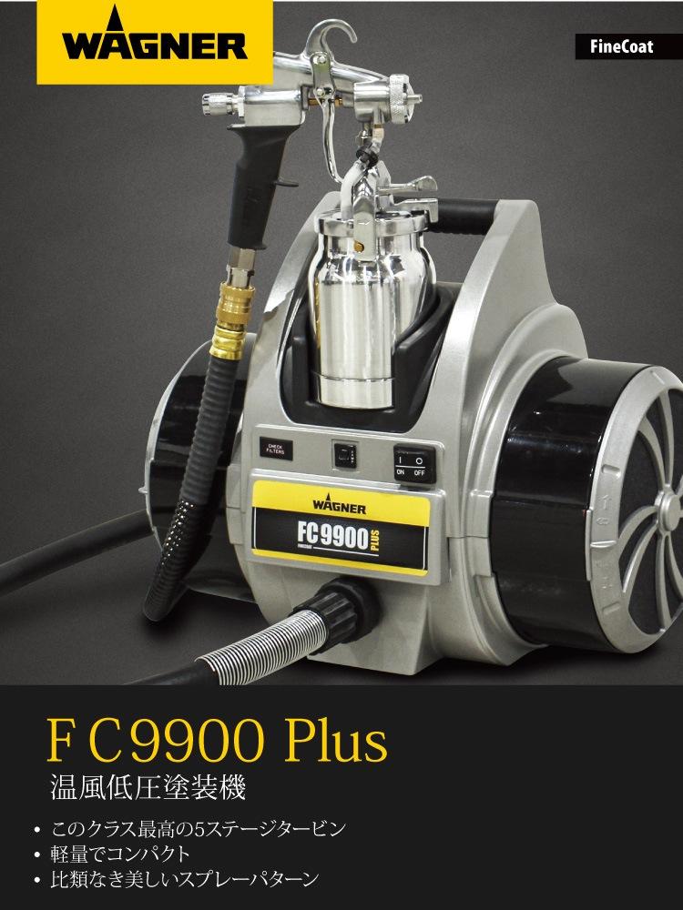 FC9900
