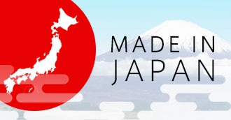MADE IN JAPAN 日本国内で製造された珠玉の逸品