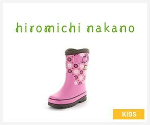 ヒロミチナカノ KIDS