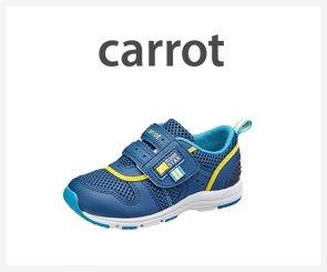 carrot ムーンスター キャロット