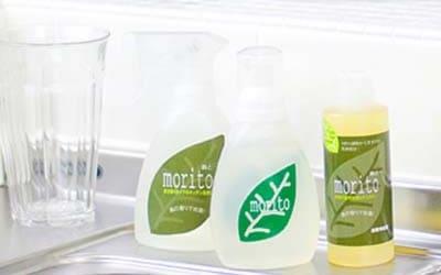 がんこ本舗の食器洗剤 森と…シリーズ