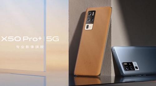 vivo X50 Pro+ 5G購入、販売