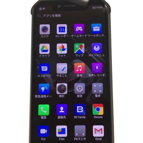 Blackview BV9600 Pro アプリメニュー
