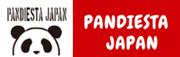 PANDIESTA JAPAN|パンディエスタ・ジャパン