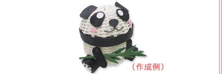 パンダの小物入れレシピ