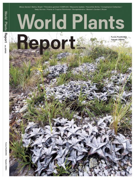 World plants report book