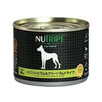 NUTRIPEベニソン&グリーントライプ