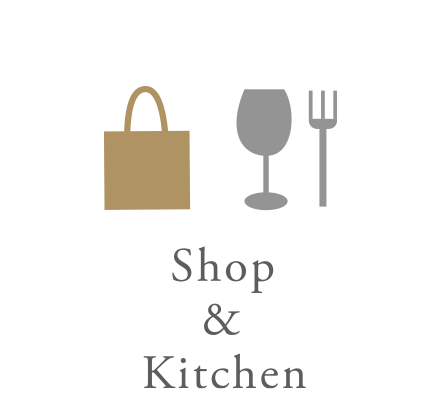 Shop & Kitchen