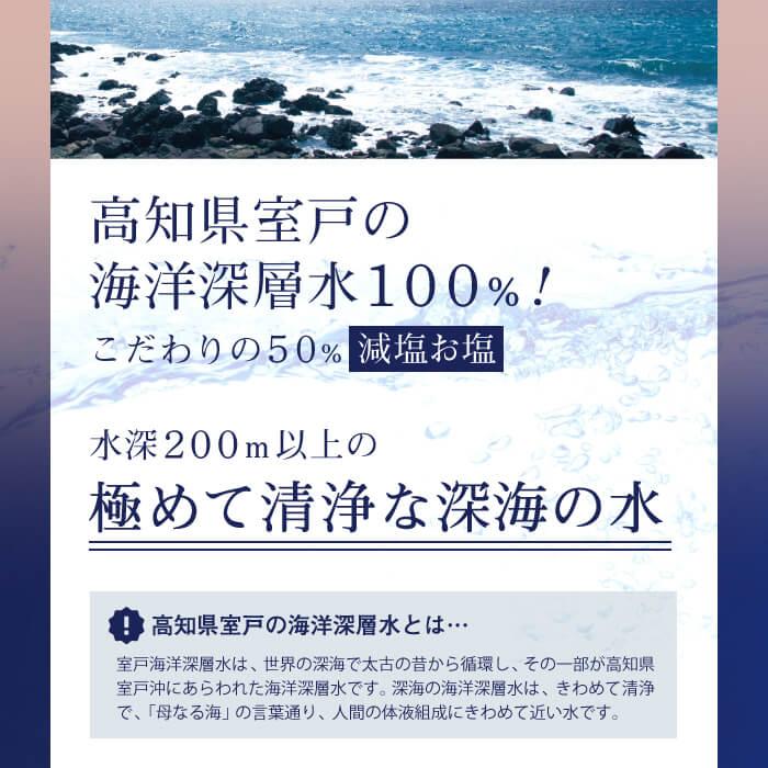 50%減塩 塩ぬき屋 蒼(あお)の極み塩 150g 塩化カリウム不使用 化学調味料 無添加
