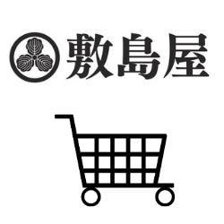 敷島屋ショップロゴ