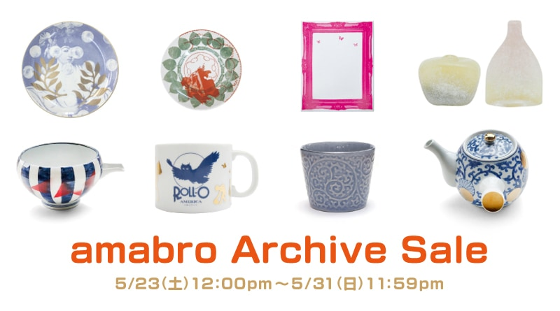 Archivesale