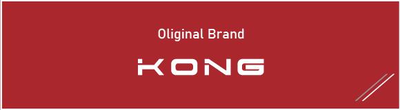 Oliginal Brand KONG