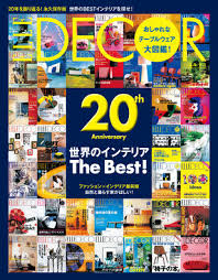 ELLE DECOR 20th Anniversary/Hay/プリンスチェア