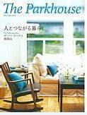 三菱地所会員雑誌「The Park house」 2012年7月号
