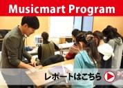 Musicmart Program