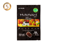 ムソーナチュラルチョコレートビター70% 60gx20個