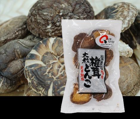 07大分産椎茸大粒どんこ