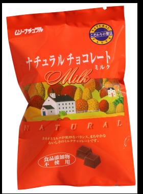 乳化剤不使用むそうナチュラルチョコレート ミルク