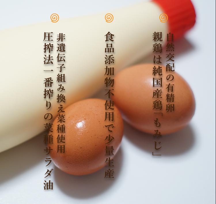 純国産鶏もみじ 食品添加物不使用 圧搾法一番搾りの菜種サラダ油