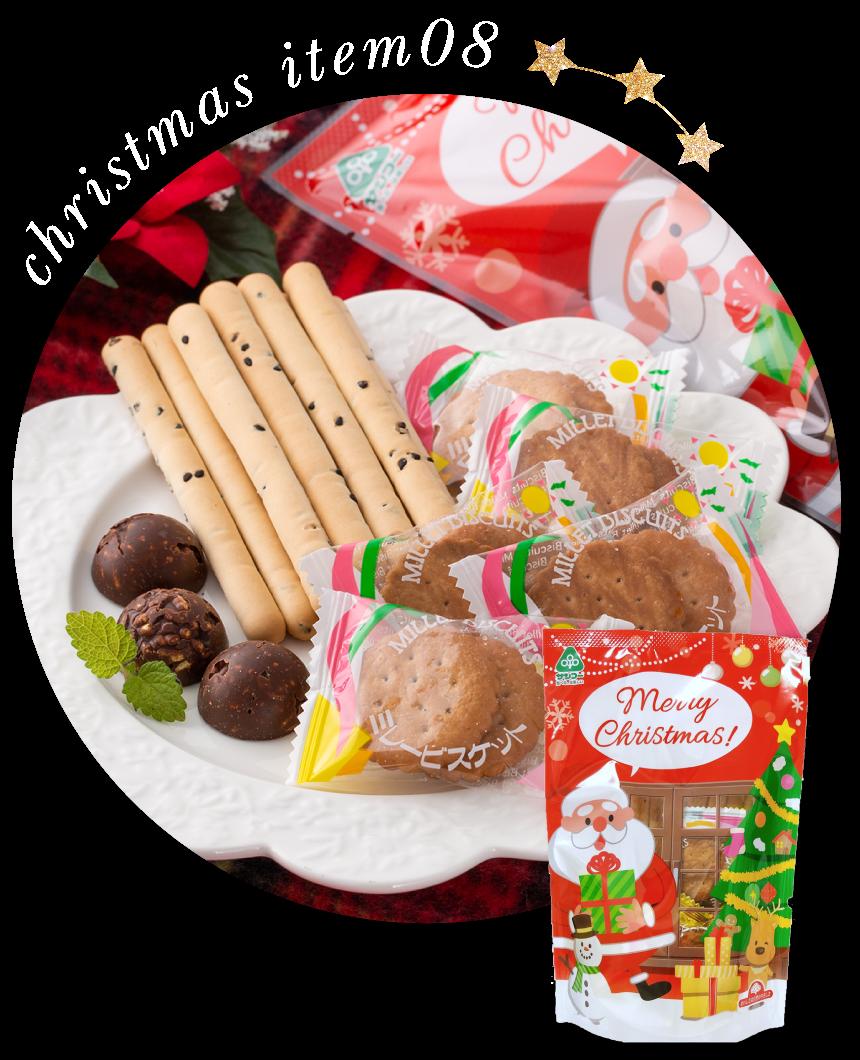 クリスマスお菓子詰合せサンタ